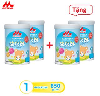 [Mua 2 tặng 2] Combo 2 hộp Sữa Morinaga Số 1 Hagukumi Nhật Bản 850g (tem chính hãng, tách đai) thumbnail