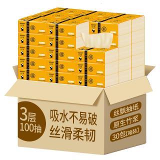 [Thùng 30 hộp] Giấy ăn gấu trúc cao cấp sipiao (30 gói, gói 300 tờ) - GIẤY ĂN THAN TRE GẤU TRÚC SIÊU DAI SIPIAO - Một thùng giấy ăn gấu trúc Sipiao, Thùng 30 gói giấy ăn gấu trúc Sipiao, Thùng 30 Gói Giấy Ăn Gấu Trúc Sipiao Siêu Mịn thumbnail