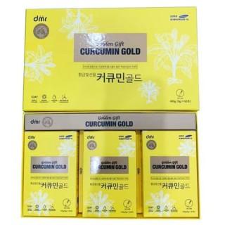Nghệ Nano Curcumin Gold Golden Gift 60 gói (dạng nước) thumbnail