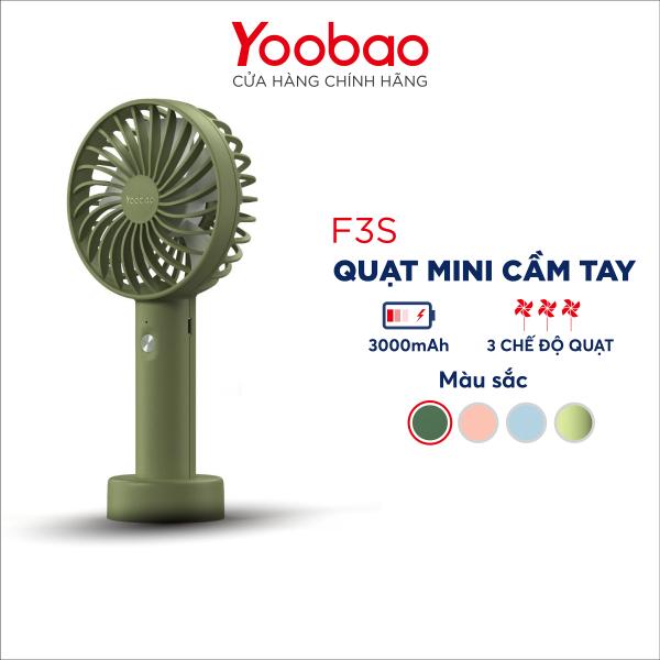 Quạt sạc mini cầm tay có thể đặt bàn YOOBAO F3S nhỏ gọn tiện lợi - Chính Hãng YooBao