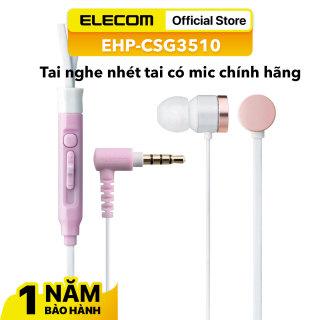 Tai Nghe Nhét Tai Có Mic ELECOM EHP-CSG3510 Chính Hãng - Bảo hành 12 tháng thumbnail