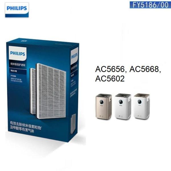 Tấm lọc, màng lọc thay thế dùng cho máy lọc không khí thương hiệu Philips FY5186/00 dùng cho các mã AC5656, AC5668, AC5602