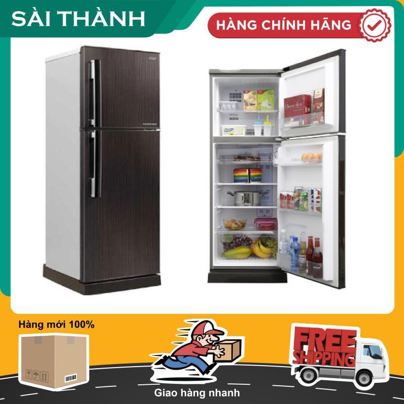 Tủ Lạnh AQUA Inverter 180 Lít AQR-I190DN(DC)