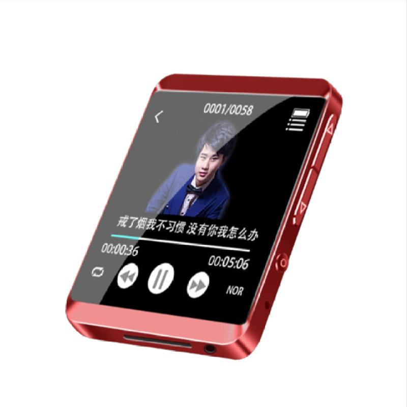 Máy nghe nhạc mp3 Ruizu M5 8GB bộ nhớ trongbluetooth 5.0lossless chất lượng cao