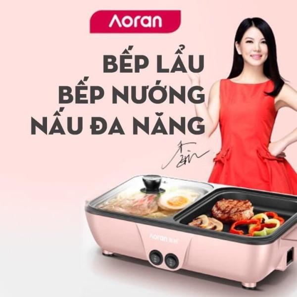 Nồi lẩu điện đa năng-Nồi lẩu kiêm bếp nướng điện 2 in 1 đa năng Cao cấp-Nồi lẩu nướng điện đa năng 2 Trong 1 Kiểu Hàn Quốc-nồi lẩu nướng Bear