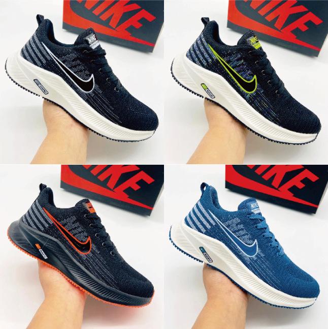 FULL BOX Giày Sneaker Nam X-ZOOM [ MẪU MỚI 2021 ] giá rẻ