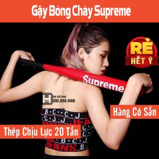 Gậy Bóng Chày Supreme Chơi Thể Thao Cao Cấp Thép Chịu Lực Size 28inch 71cm thumbnail