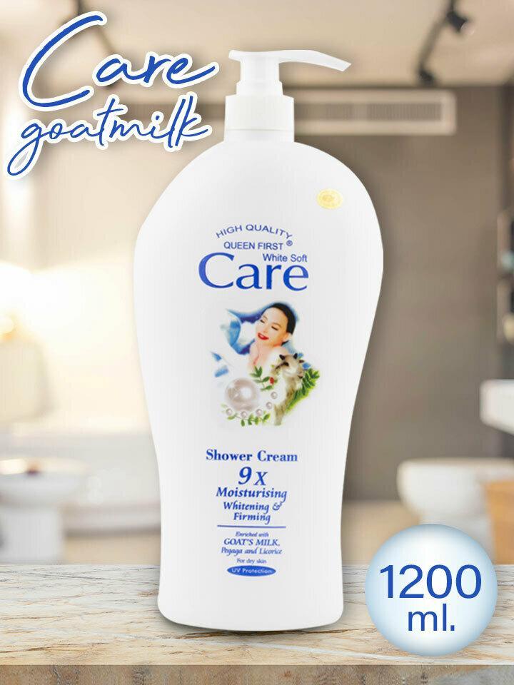 Sữa tắm sữa dê Care 1,2L tốt nhất