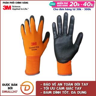 Găng tay đa dụng 3M GTDD - Size L thumbnail