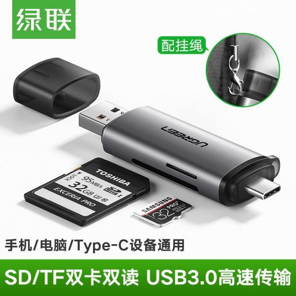 UGREEN Đầu Đọc Thẻ USB-C3.0 Đa Hợp Nhất Type-C Cho Điện Thoại OTG Đầu Đọc Thẻ Đọc SD/TF-Loại Máy Ảnh