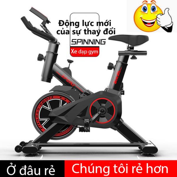 Xe đạp tập gym tại nhà dụng cụ tập gym đạp xe tại nhà yên tĩnh tiện lợi nhỏ gọn chatluongtot - xe đạp dời mới