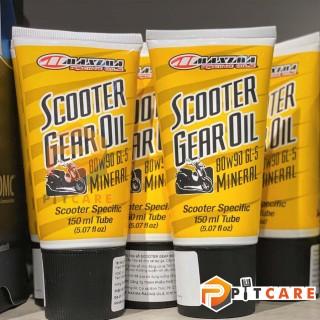 Nhớt Hộp Số Xe Tay Ga Maxima Scooter Gear Oil 80W90 150ml Nhập Khẩu Mỹ Chống Hú Máy thumbnail