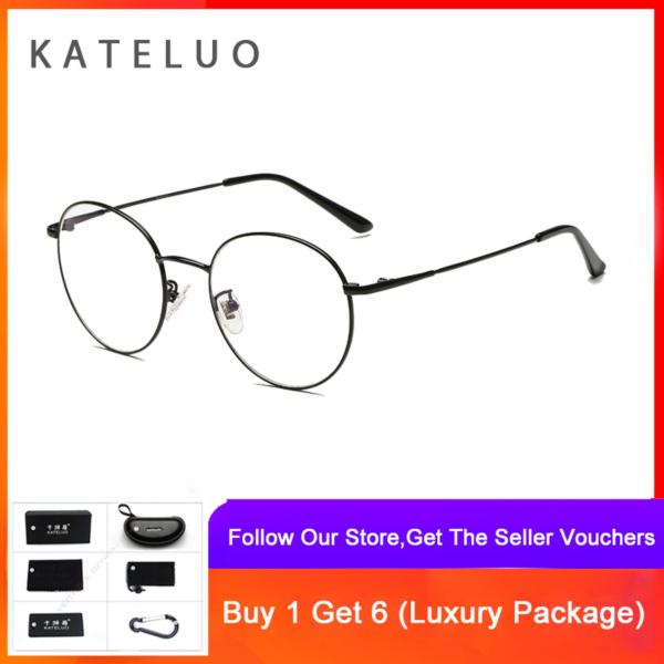 Giá bán KATELUO Fashion Vintage Round Computer Anti Fatigue Radiation-resistant Reading Eyeglasses 9001