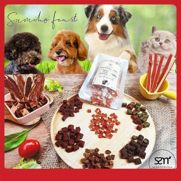 Bánh thưởng cho chó Sumiho Feast (Nhiều hương vị) 100gr/túi