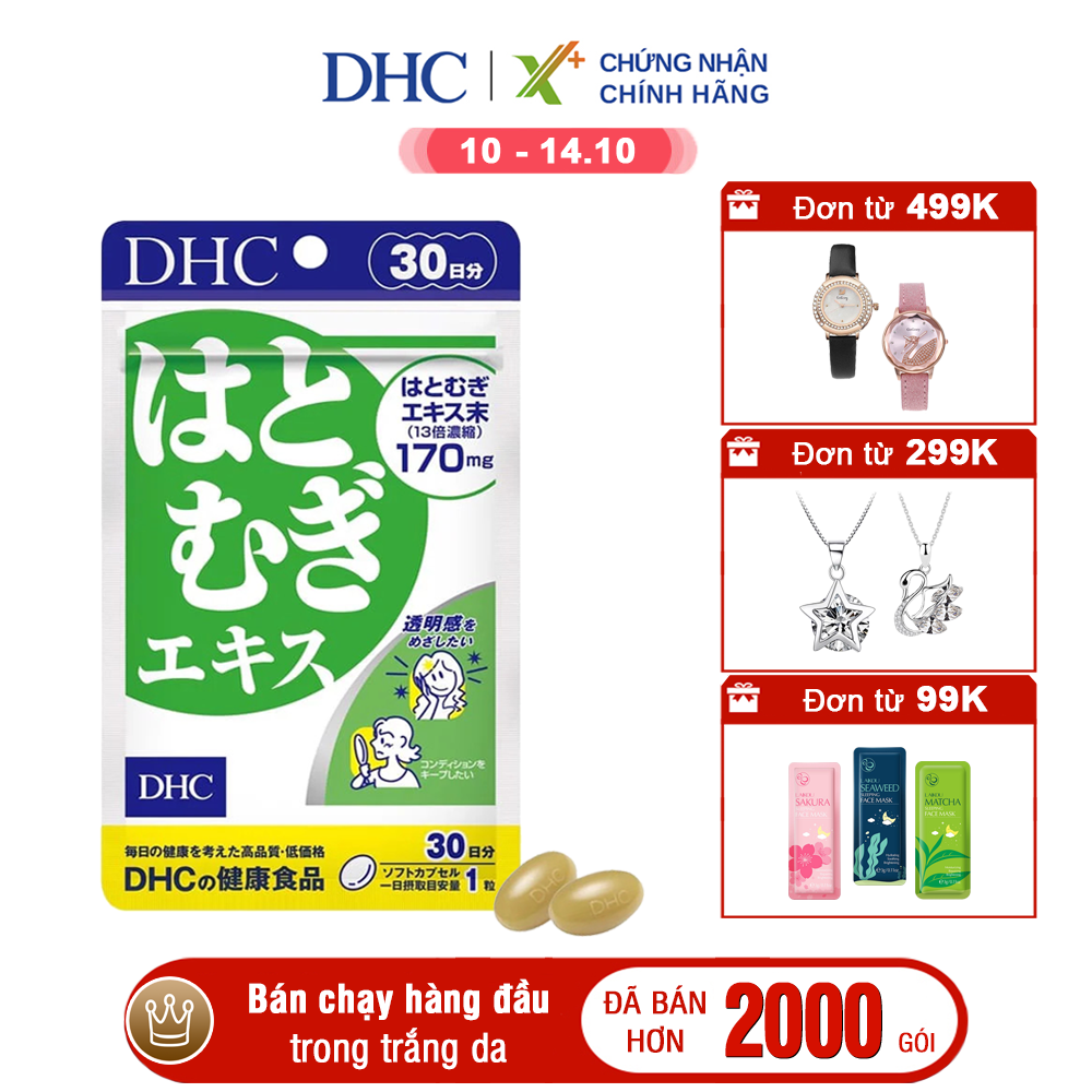 Viên uống trắng da DHC Nhật Bản Adlay Extract thực phẩm chức năng giúp dưỡng ẩm da, giảm thâm, tăng cường đề kháng da có vitamin E 30 ngày XP-DHC-ADL30