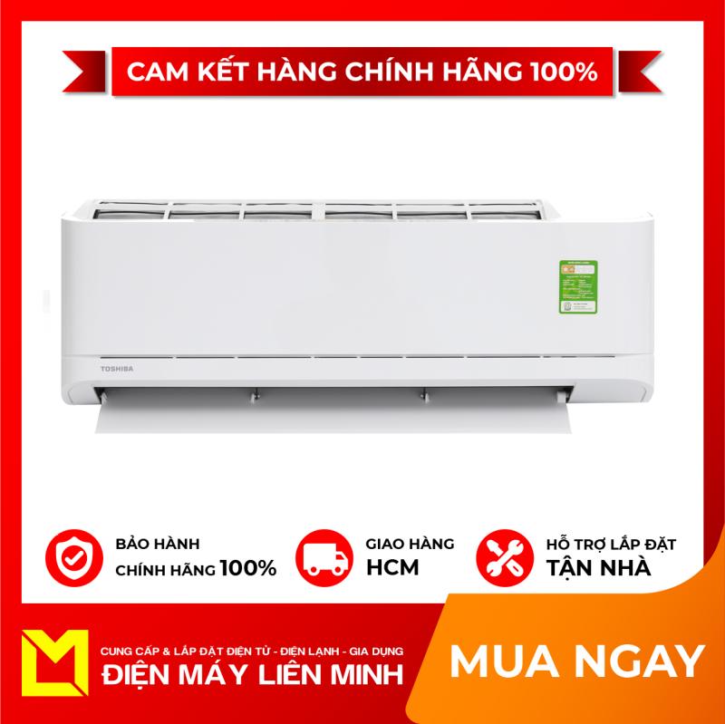 Bảng giá Máy lạnh Toshiba 1 HP RAS-H10U2KSG-V DIỆN TÍCH Dưới 15 m2 ,  Tiện ích: Hẹn giờ tắt Làm lạnh nhanh tức thì Tự khởi động lại khi có điện Chức năng tự làm sạch