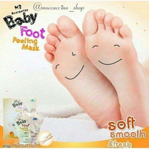Mặt nạ ủ chân Baby Foot Peeling Mask (1 miếng) cao cấp