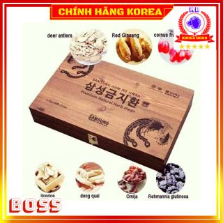 An cung ngưu hoàng hoàn Samsung Gum Jee Hwan, hộp gỗ 60 viên - Giảm căng thẳng, tiền đình, phòng ngừa đột khụy, tai biến, koreaboss thumbnail