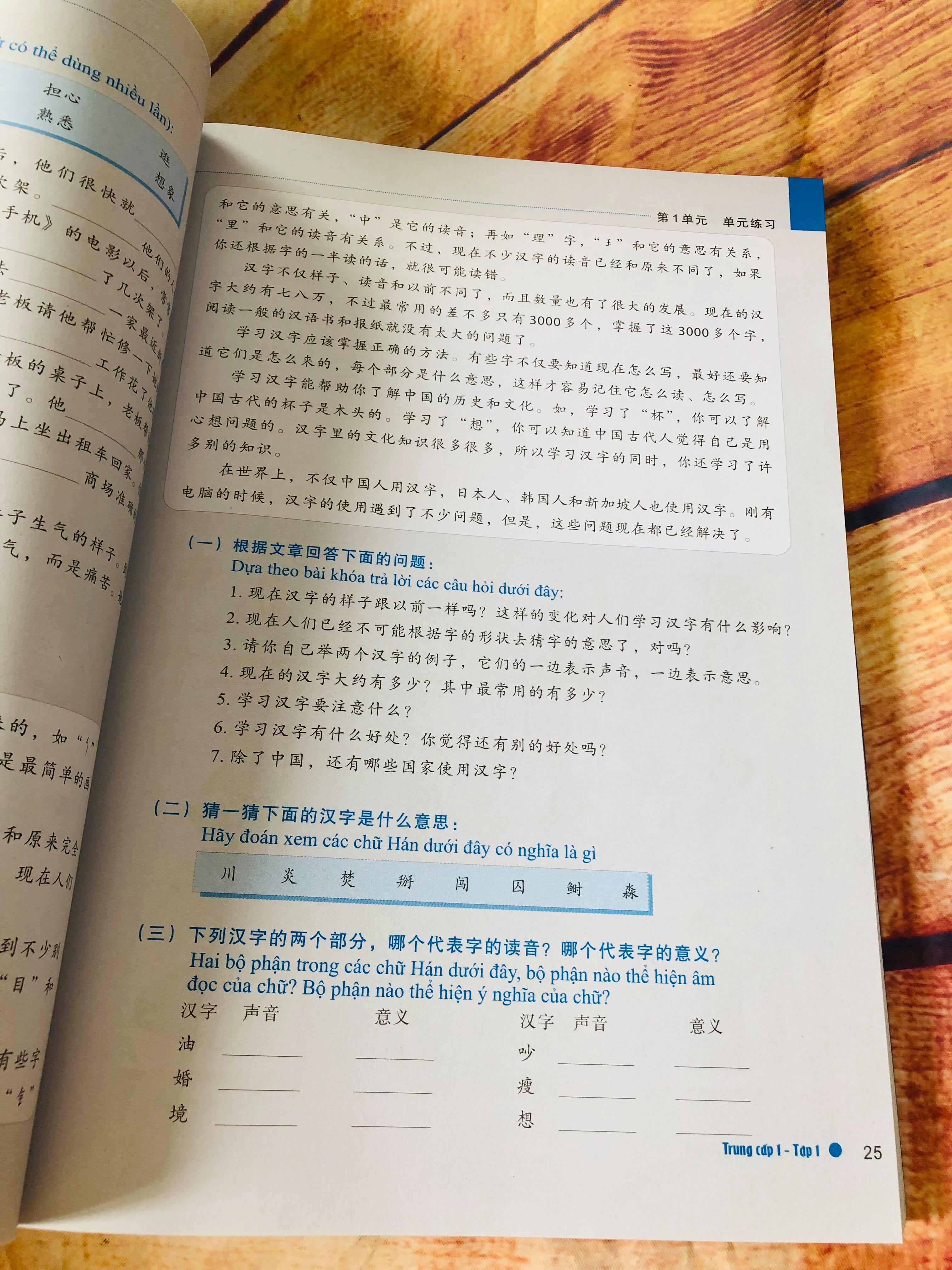SÁCH - Giáo trình Hán ngữ Boya Trung cấp I – tập 1 - 4