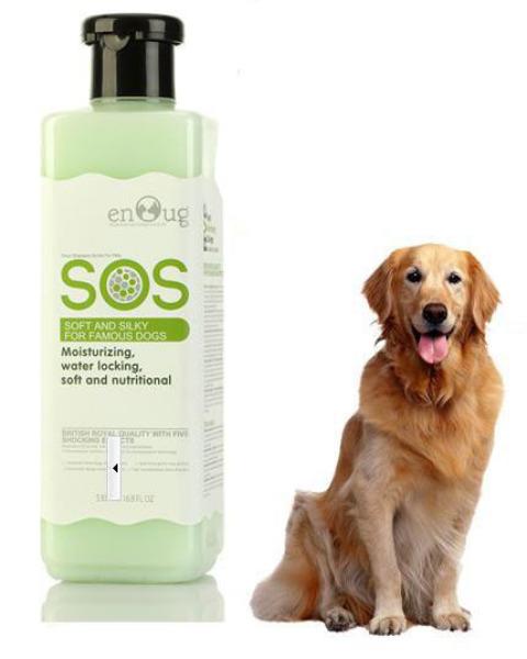 Sữa tắm Sos cho thú cưng chó mèo - xanh lá, giúp lông bóng mượt, lưu giữ hương thơm đến 10 ngày