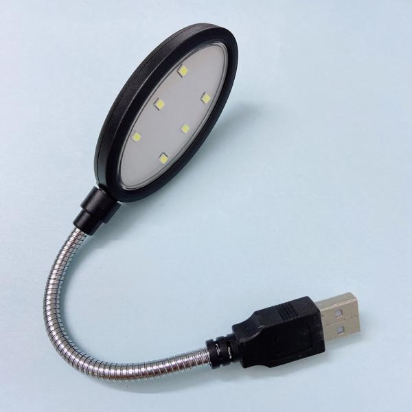 Bảng giá Đèn LED cổng USB thân kim loại uốn dẻo siêu sáng (6 Bóng LED) Phong Vũ