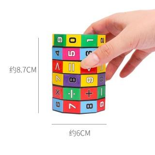 Đồ chơi trẻ em rubic toán học phát triển khả năng tính toán kích thích tư duy trí não phát triển cho bé từ 4 đến 8 tuổi 8