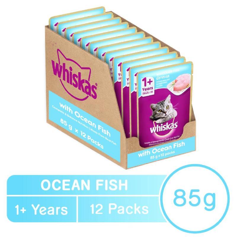 [Hộp 12 Gói] Pate Whiskas Cho Mèo Trưởng Thành - Cá Biển 80g