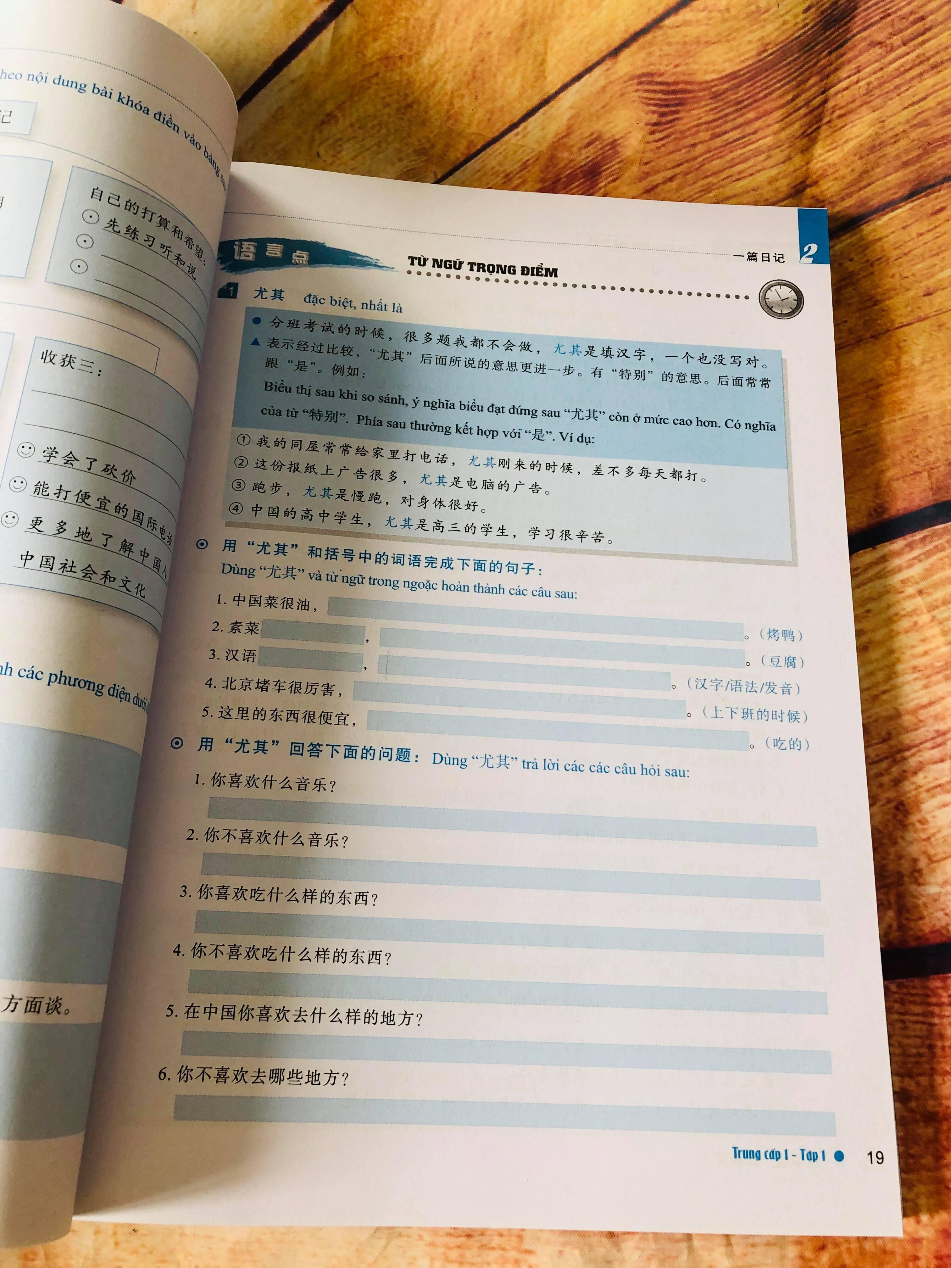 SÁCH - Giáo trình Hán ngữ Boya Trung cấp I – tập 1 - 3
