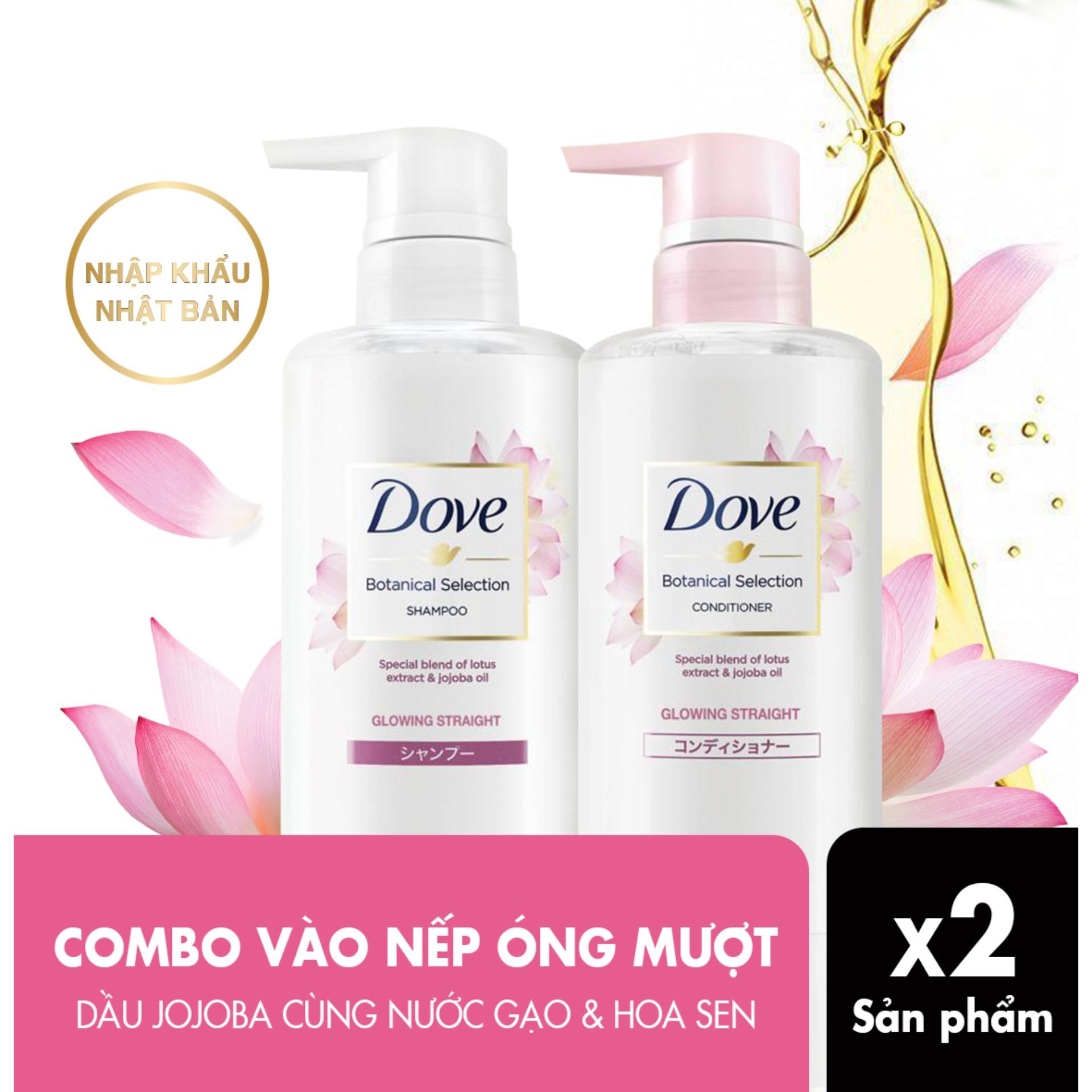 Combo dầu gội và dầu xả Dove giúp tóc bóng mượt hoa sen & dầu Jojoba Botanical Selection 500g