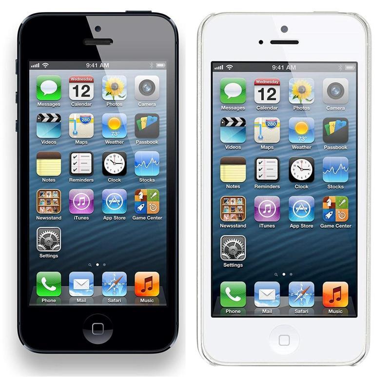 Điện thoại Apple iPhone 5 - 16GB Fullbox - Bản quốc tế - Full phụ kiện - Bảo hành 6T - Everything store1983.vn
