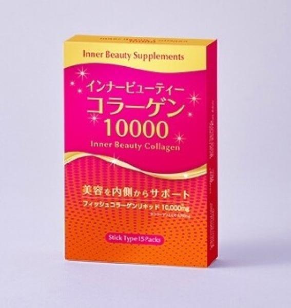 Bột Uống Beauty Marine Collagen 10000mg Hộp 15 Gói Nhật Bản Mẫu Mới 2021