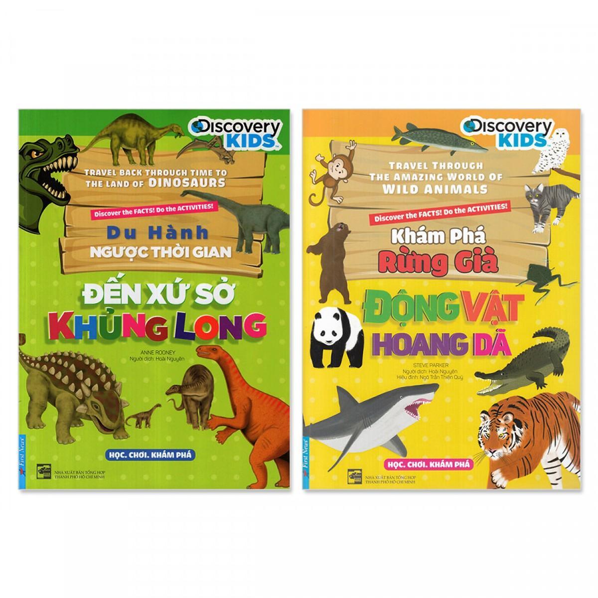 Offer Ưu Đãi Combo Discovery Kids