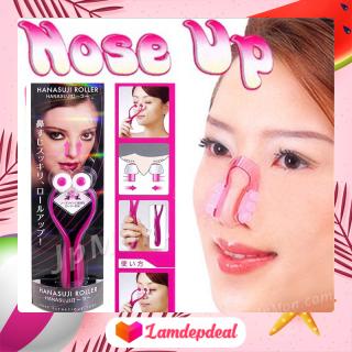 Lamdepdeal - Dụng cụ masasge nâng mũi và kẹp nâng mũi tái tạo cánh mũi thon gọn - Phụ kiện làm đẹp thông minh đến từ Nhật Bản - Dụng cụ làm đẹp thumbnail
