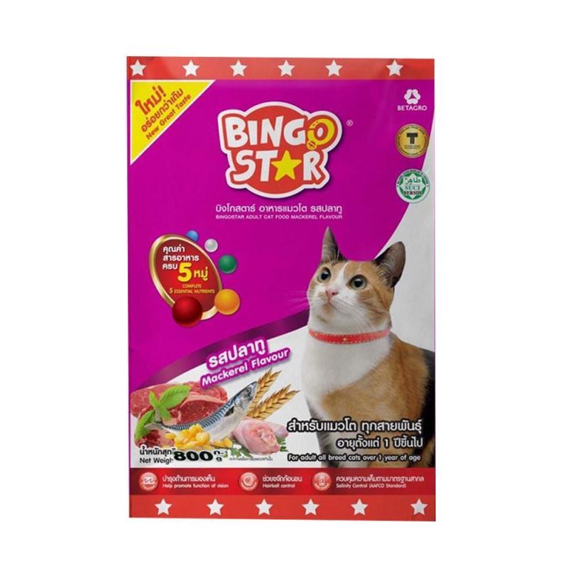 Thức Ăn Hạt Cho Mèo Trưởng Thành Bingo Star - Vị Cá Thu – 800g