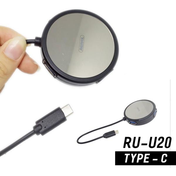 Bảng giá Hub chuyển đổi USB Type C ra 4 cổng USB tốc độ cao Remax RU-U20 Phong Vũ