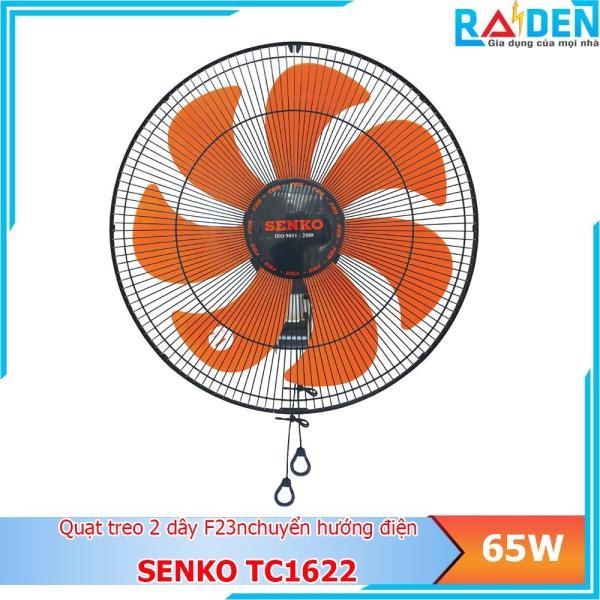 Quạt treo tường F23 công suất 65W Senko TC1622 chuyển hướng động cơ điện - Màu ngẫu nhiên
