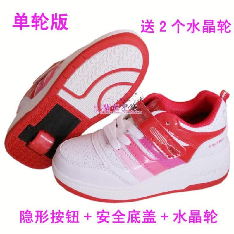Phân phối Giày Bánh Xe Cho Trẻ Em Người Lớn Đôi Nam Giới Và Phụ Nữ Trẻ Em Tự Động Không Lộ Nút Bấm Nổ Đi Có Giày Bánh Xe Mùa Xuân