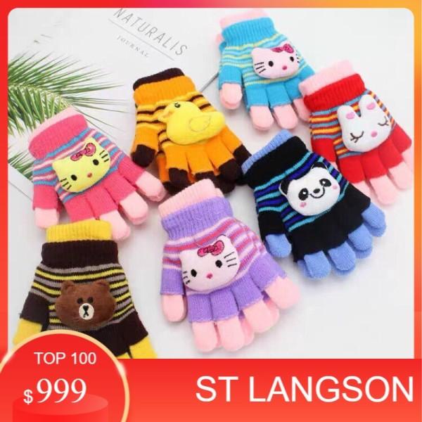 Giá bán (SLS) Găng tay 2 trong 1 hình thú cực cute cho bé ( giao màu ngẫu nhiên)