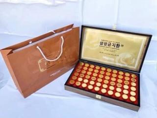 An Cung Ngưu Hoàng Hoàn Samsung Hộp Gỗ 60 Viên thumbnail