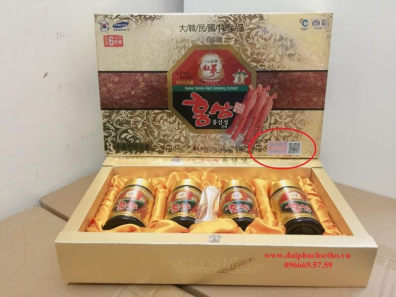 Cao hồng sâm Hàn Quốc 750.000 đ