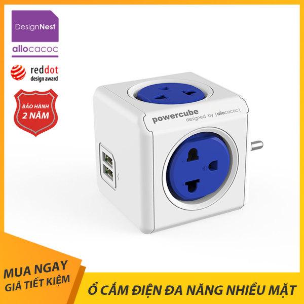 Ổ Cắm Điện Đa Năng, Thông Minh Allocacoc PowerCube Original 2 Cổng Sạc USB