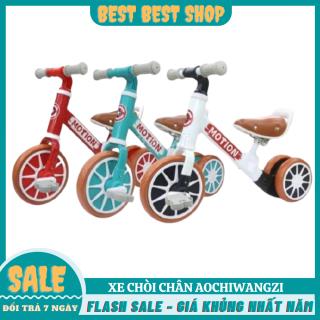 XE CHÒI CHÂN CHO BÉ KIÊM XE ĐẠP 2 trong 1 Aochiwangzi có bàn đạp Xe đạp trẻ em 3 tuổi 2 tuổi 4 tuổi 5 tuổi 6 tuổi xe choi chan cho be xe 3 bánh cho bé xe thăng bằng cho bé xe dap tre em đồ chơi trẻ em - do choi tre em xe tập đi thumbnail