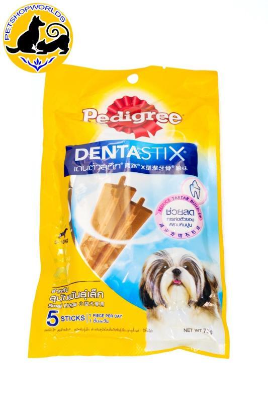 Bánh xương chó con Pedigree Dentastix 75g