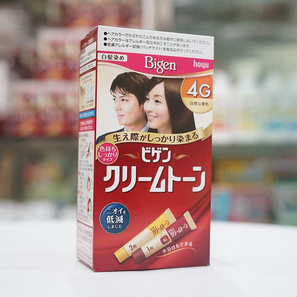 Nhuộm Tóc Bigen Nội Địa Nhật Bản Chiết Xuất Từ Thảo Dược