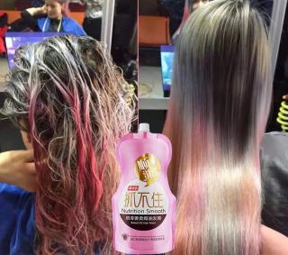Mặt nạ ủ tóc 500g, khắc phục tình trạng khô xơ, cải thiện độ xoăn cứng, mềm mượt, phục hồi tóc hư tổn nhanh chóng sau khi sử dụng thumbnail