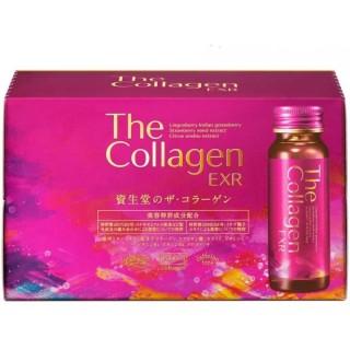 The collagen Shiseido mẫu mới collagen dạng nước Nhật Bản thumbnail