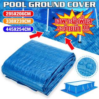 Bể Bơi PE Dệt Vải Bạt Chống Nước Mưa Khăn Phủ Chống Bụi Vải Trải Trên Mặt Đất Chỉ tarp thumbnail