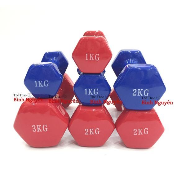 Bảng giá Tạ tay Brosman, Prosports 1kg, 2kg, 3kg, 4kg, 5kg bọc cao su non chống trơn trượt đổ mồ hôi, tránh xước vỡ sàn cho dân văn phòng, gymer tập gym thể dục tại nhà Tạ đơn cao su trơn, nhám màu đỏ, xanh, đen