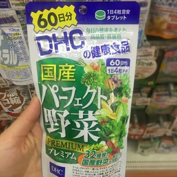 Viên uống rau củ quả DHC 240 viên Nhật Bản Jemart nhập khẩu