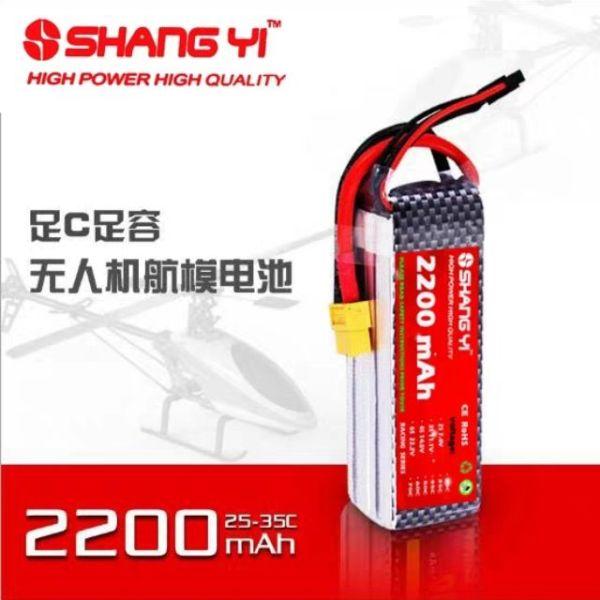 Pin Lipo ShangYi 2s 3s 4s 2200 mAh 45C
